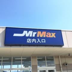 MrMax橋本店