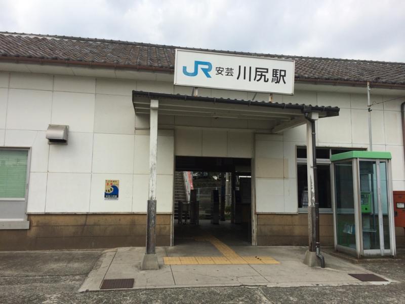 JR安芸川尻駅 安芸川尻駅(呉市...