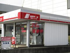 ニッポンレンタカー金山駅前(東口)営業所