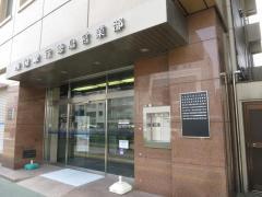 四国銀行徳島営業部