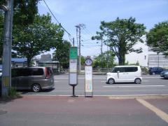「越路」バス停留所