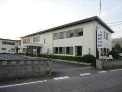土浦市役所・高津庁舎