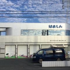 浜松信用金庫磐田南支店