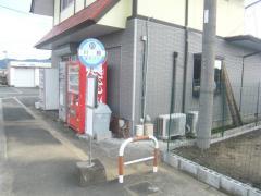 「川崎」バス停留所