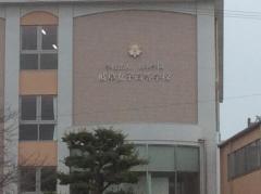 岐阜女子高校