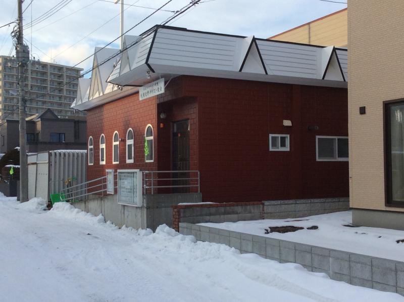 札幌北野キリスト教会