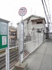 「長尾口」バス停留所