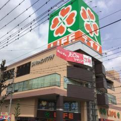 ライフ吉川駅前店