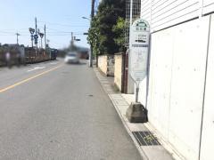 「仙元橋」バス停留所