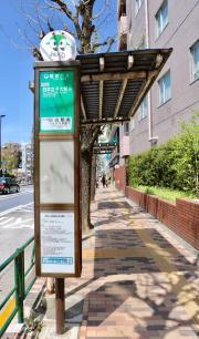「目白駅前(川村学園)」バス停留所