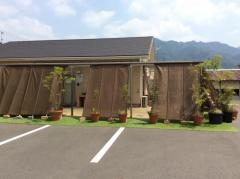 高草山動物病院