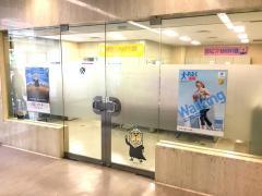 東京海上日動あんしん生命保険株式会社 青森生保支社