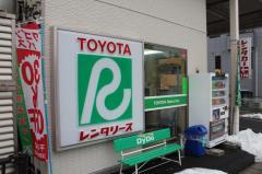 トヨタレンタリース山梨大月駅前店