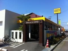 COCO'S仙台中野店