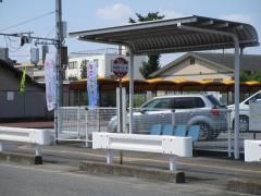 「総合福祉センター前」バス停留所