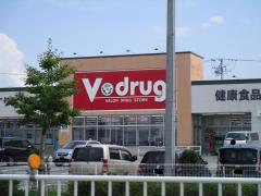 V・drug志段味店