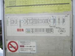 「四郎丸小学校前」バス停留所