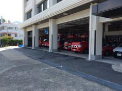 長崎市南消防署