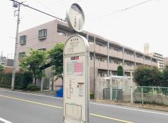 「練馬春日町駅」バス停留所
