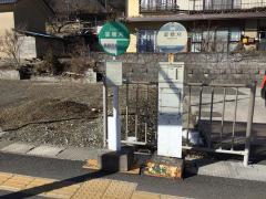 「里穂刈」バス停留所