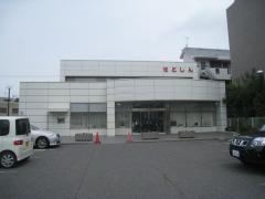 瀬戸信用金庫栄町支店