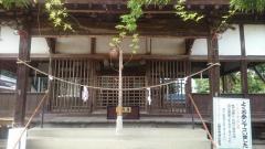 山田日吉神社