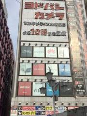 ヨドバシカメラマルチメディア新宿東口