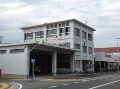 岐阜南消防署