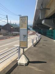 「沼入口」バス停留所