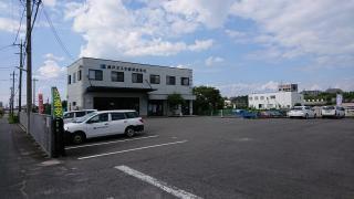 瀬戸ガス株式会社
