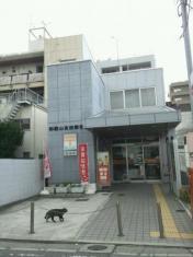 和歌山友田郵便局