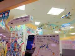 日本旅行 イオン西大津営業所