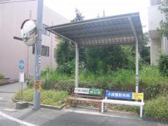「病院前(玉名市)」バス停留所