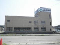 JA北魚沼本店