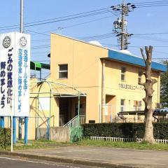 木賀公園コミュニティプール