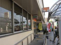 蓮田郵便局