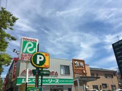 トヨタレンタリース新潟新潟駅南口店