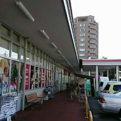 マックスバリュ徳川明倫店