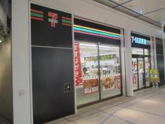 セブンイレブン 名古屋オアシス21店
