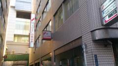 SMBC日興証券株式会社 渋谷支店