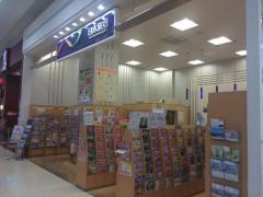 日本旅行 イオンモール浦和美園営業所