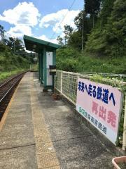 玉桂寺前駅