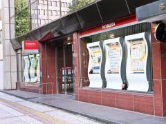 野村證券株式会社 熊本支店