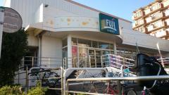 Fuji野庭店