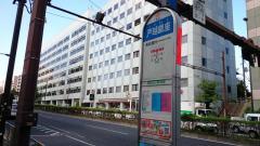 「戸越銀座」バス停留所