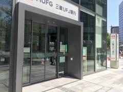 三菱UFJ銀行新名古屋駅前支店