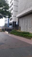横浜信用金庫センター南支店