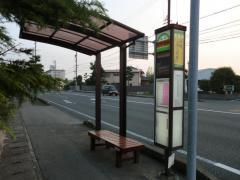 「浜松スポーツセンター」バス停留所