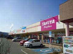 TAKIYA梅井店