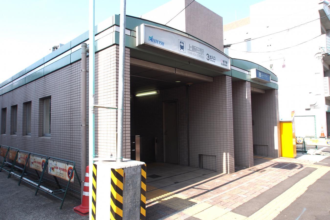 【速報】横浜のブルーラインが下飯田駅で脱線 YouTube動画>3本 ->画像>25枚